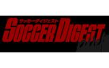 サッカーダイジェストWeb