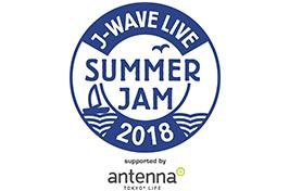 J-WAVE LIVE SUMMER JAM 2018に今夏もantenna*[アンテナ]が特別協賛