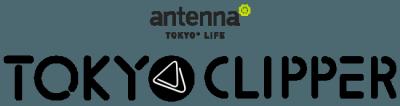ラジオ番組「antenna* TOKYO CLIPPER」