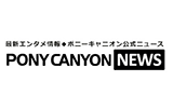 PONY CANYON NEWS