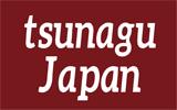 tsunagu Japan